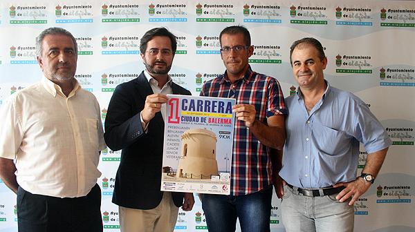 I Carrera Ciudad de Balerma